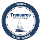 treasures of greek certificate
